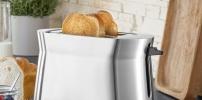 WMF Kineo Toaster für ein stilvolles Frühstück